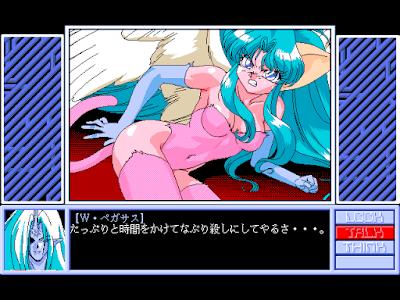 588332-homa-hunter-lime-dai-9-wa-fm-towns-screenshot-meow.png