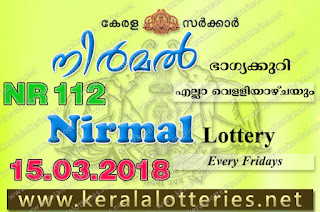 "KeralaLotteries.net, ""kerala lottery result 15 03 2019 nirmal nr 112"", nirmal today result : 15-03-2019 nirmal lottery nr-112, kerala lottery result 15-3-2019, nirmal lottery results, kerala lottery result today nirmal, nirmal lottery result, kerala lottery result nirmal today, kerala lottery nirmal today result, nirmal kerala lottery result, nirmal lottery nr.112 results 15-03-2019, nirmal lottery nr 112, live nirmal lottery nr-112, nirmal lottery, kerala lottery today result nirmal, nirmal lottery (nr-112) 15/3/2019, today nirmal lottery result, nirmal lottery today result, nirmal lottery results today, today kerala lottery result nirmal, kerala lottery results today nirmal 15 3 19, nirmal lottery today, today lottery result nirmal 15-3-19, nirmal lottery result today 15.3.2019, nirmal lottery today, today lottery result nirmal 15-03-19, nirmal lottery result today 15.3.2019, kerala lottery result live, kerala lottery bumper result, kerala lottery result yesterday, kerala lottery result today, kerala online lottery results, kerala lottery draw, kerala lottery results, kerala state lottery today, kerala lottare, kerala lottery result, lottery today, kerala lottery today draw result, kerala lottery online purchase, kerala lottery, kl result,  yesterday lottery results, lotteries results, keralalotteries, kerala lottery, keralalotteryresult, kerala lottery result, kerala lottery result live, kerala lottery today, kerala lottery result today, kerala lottery results today, today kerala lottery result, kerala lottery ticket pictures, kerala samsthana bhagyakuri"