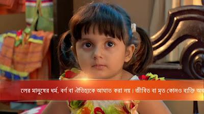 Rakhi Bandhan-Star Jalsha TV Show