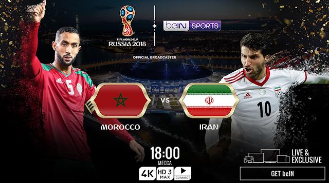 اهداف مباراة المغرب وإيران Morocco vs Iran في مونديال 2018 في روسيا