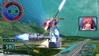 Mobile Suit Gundam Seed - Never Ending Tomorrow ROM (ISO