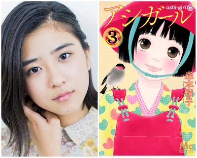 Ashi-Girl terá adaptação em Dorama!