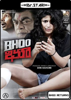 Bhoo 2014 Dual Audio 720p UNCUT HDRip 800mb , South indian movie Bhoo hindi dubbed 720p dvdrip 700mb brrip bluray 1gb free download or watch online at world4ufree.be
