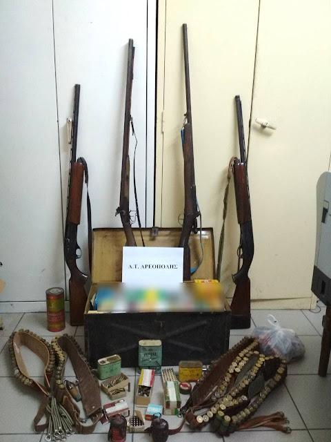 Συνελήφθη 80χρονος στη Λακωνία με όπλα και χειροβομβίδες