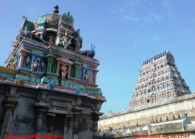 Madhyarjuna Kshetram
