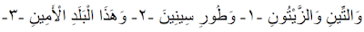 soal uas pai kls 9 smt 1 surat attin alif lam syamsiyah
