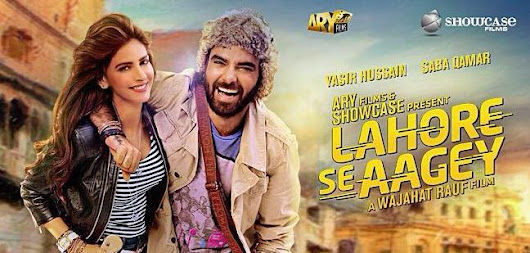 Lahore Se Aagey: Pakistani Full Movie - (Watch Online)