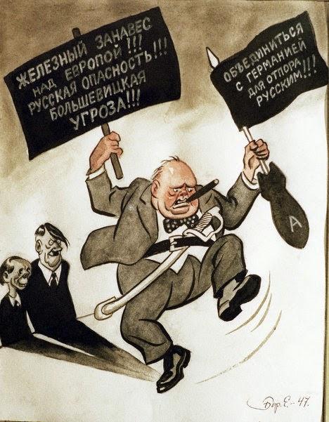 карикатура на Черчилля в Фултоне