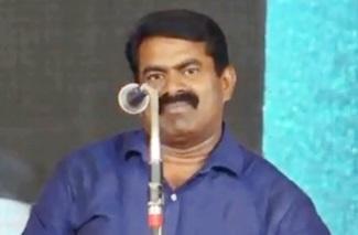 Seeman Speech Annai College Kumbakonam 2018