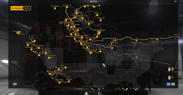 American Truck Simulator Coast to Coast Map v 1.5.05 (connection MHAPro Map 1.2) Mod Download MODs