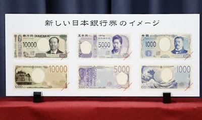 ¥10 mil, ¥5 mil e ¥1 mil