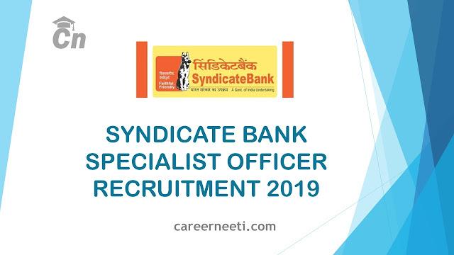 Syndicate Bank Specialist Officers Recruitment 2019, Careerneeti Logo, Careerneeti.com