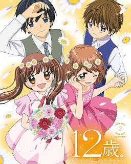 12-Sai. Chicchana Mune no Tokimeki 2ª Temporada - Todos os Episódios