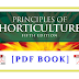 Horticulture PDF Book Download- Agriculture Book