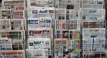 مضامين أبرز الصحف الصادرة اليوم بالمنطقة العربية