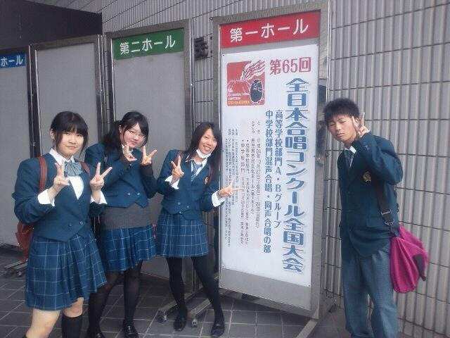 羽黒高等学校