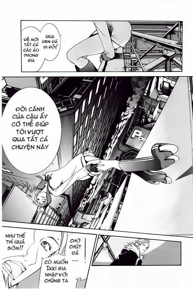 Air Gear Chap 084