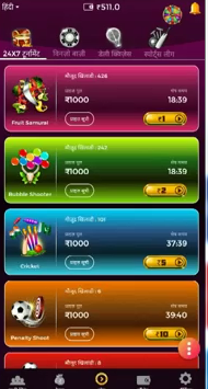 Winzo Gold Apk Free Download-Make Money With Android App