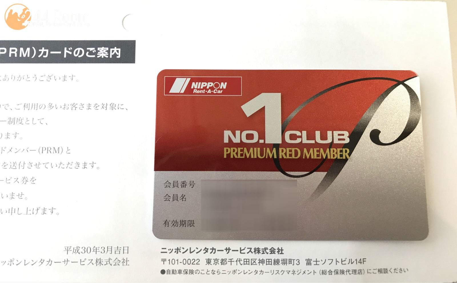 PRM-card