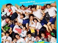 Gunn Junhavat - เต้ย (Dtei) OST. Hormones The Series Season 2