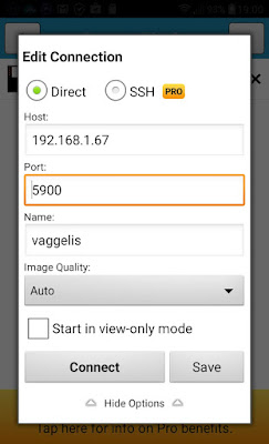 Remote Ripple Fast VNC Client : Ελέγξτε τον υπολογιστή σας με το κινητό η το tablet σας από απόσταση