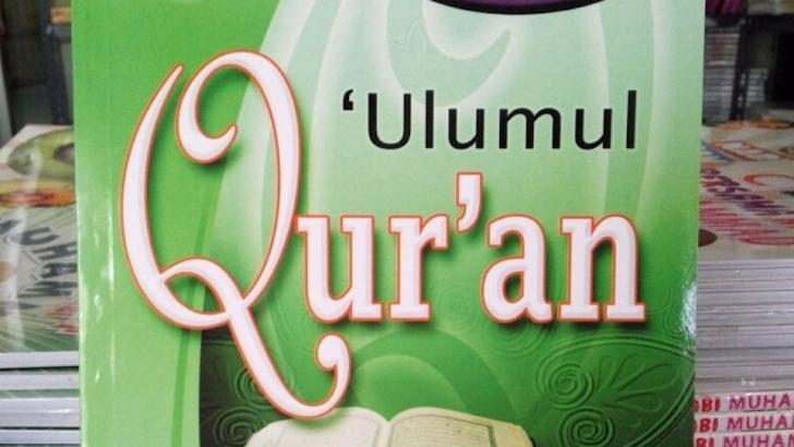Mawathin nuzul Dalam Ulumul Qur'an