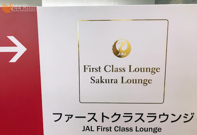 JALファーストクラスラウンジ Firstclass-lounge-narita