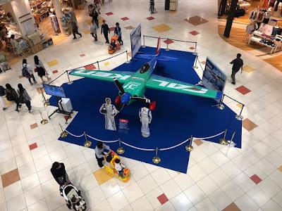 Red Bull Air Race Chiba 2018 日本人パイロット室屋義秀選手のエアレース機、1/1サイズ模型展示!