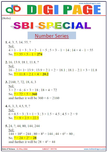 Digi Page - Number Series