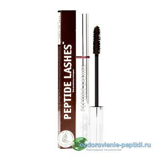 Тушь для ресниц PeptideLashes® коричневая