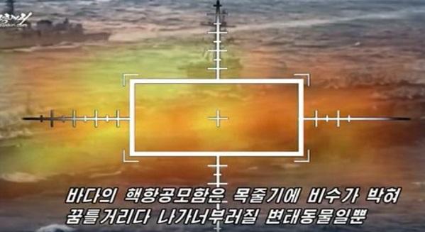 (VIDEO) Korea Utara Rakam Dan Tayang Kepada Dunia Mereka Sedang Musnahkan Aset Tentera USA!!!