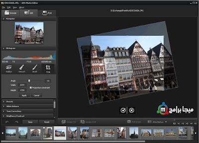 تحميل برنامج الكتابة علي الصور avs photo editor