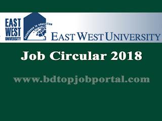 East-West University Job Circular 2018