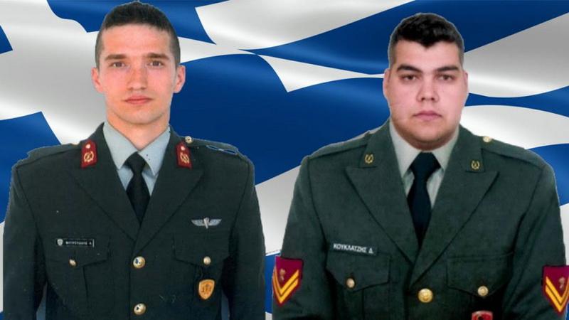 Οι Τούρκοι ελευθέρωσαν τους δύο Έλληνες στρατιωτικούς