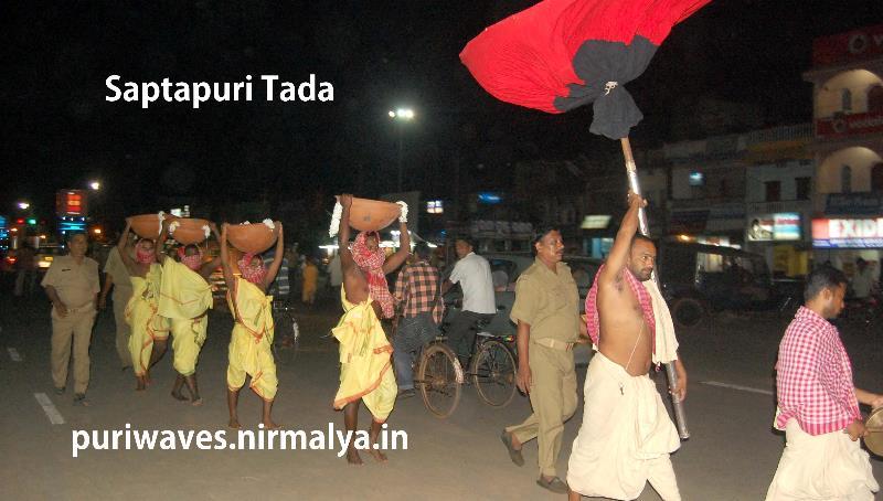 Saptapuri Tada