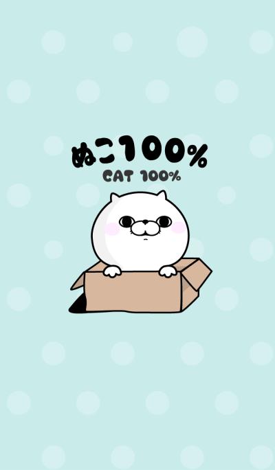 Cat100% Turquoise