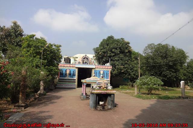 Thiru innambur Devara Paadal Petra Shiva Sthalam