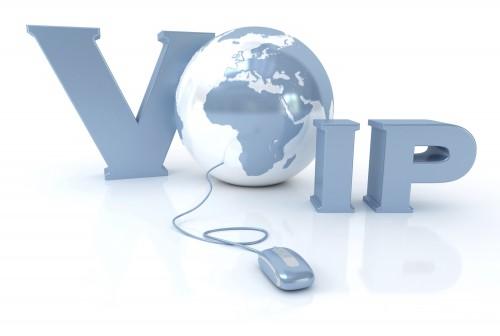 VoiceGuru: Cisco Phone Firmware Upgrade with TFTP on Router