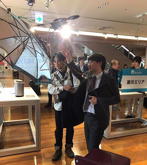 Free Parasol Payung Drone Berteknologi Camera dan AI