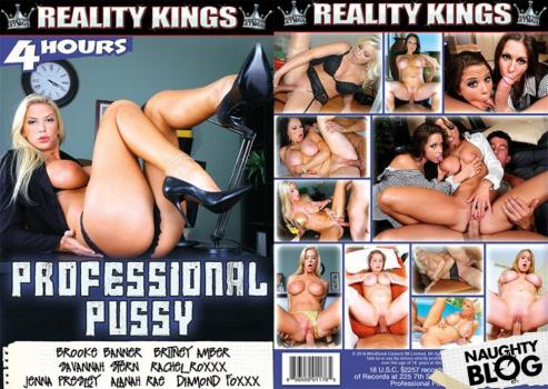 Professional Pussy (2016)