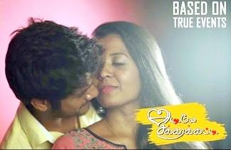 Adiyae Sakkarakatti Full Short Film | Anbu Thasan | Varniya | Balaji G | Rnb Paul