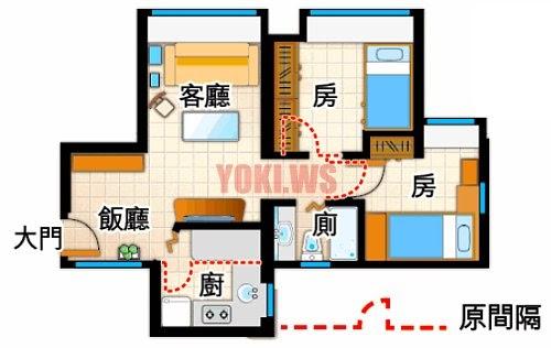衍豐 since1998: 黃大仙豪苑640平方呎平面圖