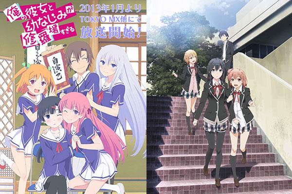 Anime yang mirip Oregairu - Oreshura