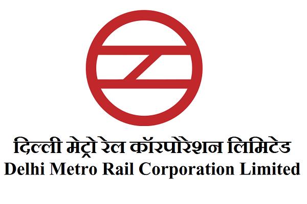 Dmrc Recruitment 2018 Apply Online In Delhi Metro Rail Corporation