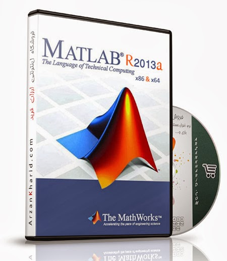 Download Matlab 2013 Free | Welcome To All Tricks Point