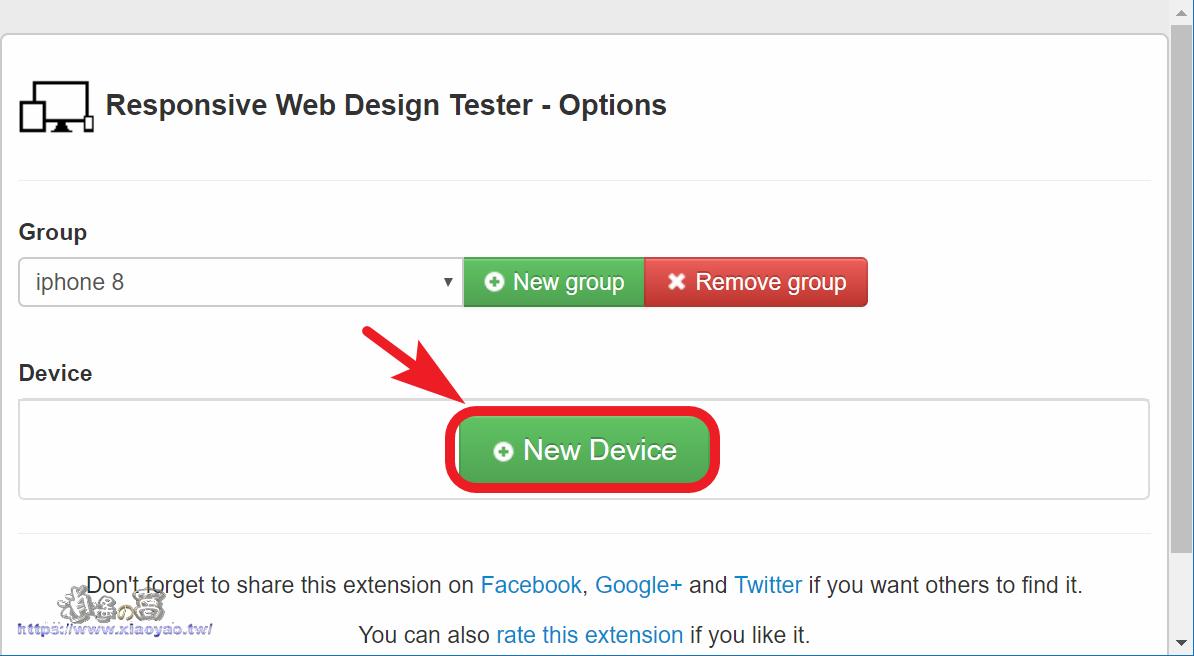 Responsive Web Design Tester 預覽響應式網頁