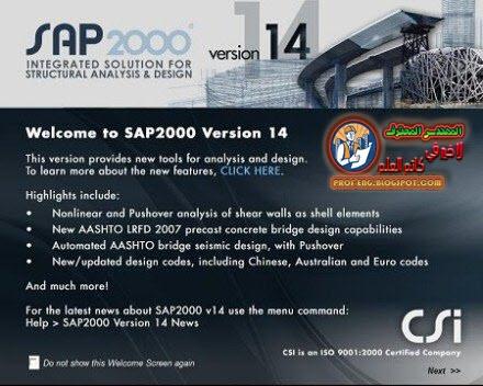 CSI Safe v14.2.0.1069 - برنامج التصميم الهندسي الشهير الساف باحدث اصدار له برابط مباشر بالتفعيل