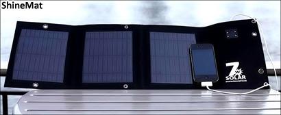 Folding USB Solar Cell