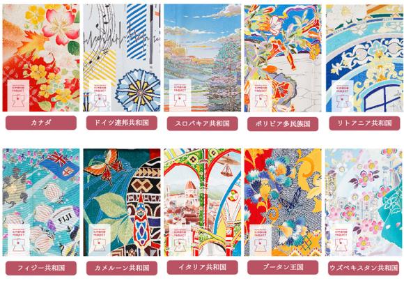 Projeto quer criar Kimonos representando cada país do planeta