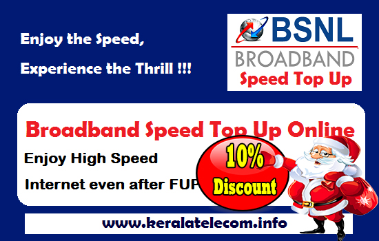 BSNL announces 10% Discount on Broadband Speed Restoration Packs from 25th December 2015 to 31st January 2016 in all the circles